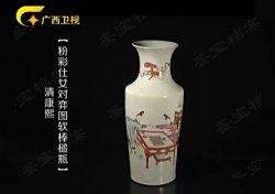 20160827收藏马未都视频和笔记:玻璃白,大雅斋,天地一家春,棒槌瓶