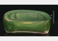 马未都脱口秀《观复嘟嘟》第54期:金代绿釉诗词瓷枕,读书有什么用
