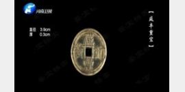 20170323华豫之门视频和笔记:母钱,郎窑红,梅瓶,豇豆红,祭红