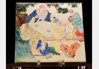 马未都脱口秀《观复嘟嘟》第67期:苏东坡与国学,东坡人物纹瓷板