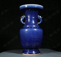 免费鉴宝第108期:清早期霁蓝釉双兽耳盘口瓶