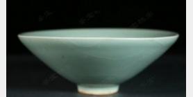 免费鉴宝第111期:南宋龙泉窑青釉斗笠碗