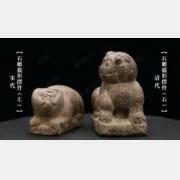 马未都脱口秀《观复嘟嘟》第74期:观复猫演义,石雕猫形摆件