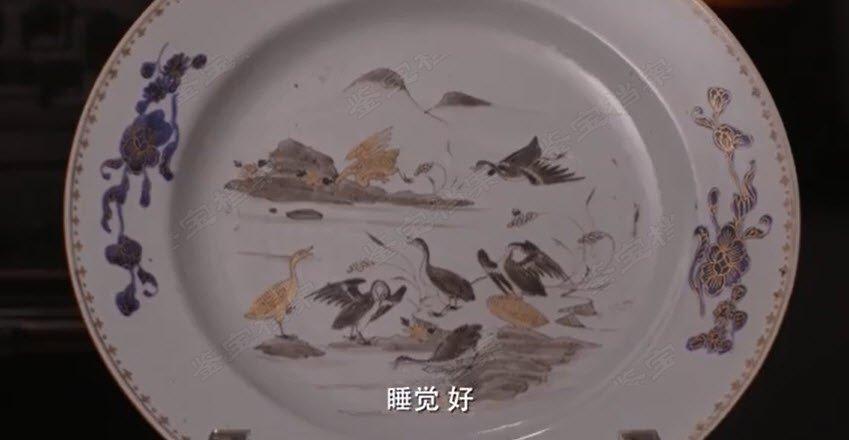 马未都脱口秀《观复嘟嘟》第88期:康熙青花墨彩描金飞鸣食宿纹盘