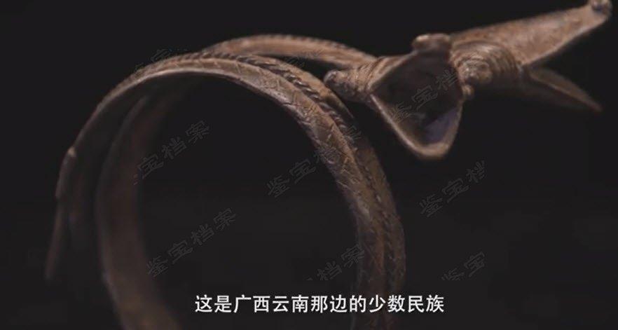 马未都脱口秀《观复嘟嘟》第90期:龙头金镯,宋代铜双头蛇形臂钏