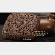 马未都脱口秀《观复嘟嘟》第99期:大清雍正年制铜雕螭龙纹手炉