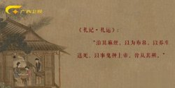 20180414收藏马未都视频和笔记:人间四月话桑蚕,缫丝,绫罗绸缎