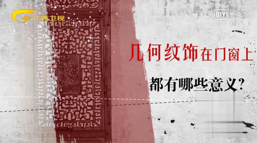 窗含锦绣三千年
