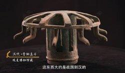 马未都脱口秀《观复嘟嘟》第128期:蹴鞠,古代国足也疯狂,青铜盖斗
