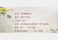 20180901收藏马未都视频和笔记:凝神古韵话紫砂,养壶,泡茶,茶宠