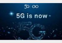 迎接5G网络时代,共享充电宝市场新发展