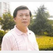 邢中文先生-国宝档案