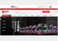 国内专业钧瓷电商平台上线,为钧瓷行业发展添砖加瓦