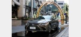 Lexus Lab雷克萨斯思想盛宴上海站精彩呈现