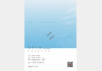 """华艺在线,十万奖券 """"盛夏焕新拍卖季""""正式启动"""