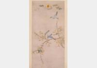 清嘉庆刺绣海棠双禽图轴档案