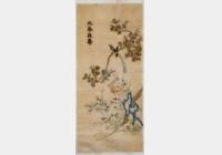 清道光刺绣牡丹绶带图轴档案