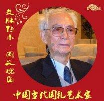 【文脉传承・国之瑰宝】中国当代国礼艺术家
