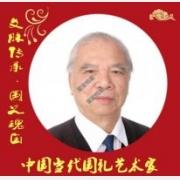 【文脉传承·国之瑰宝】中国当代国礼艺术家——黄吴怀