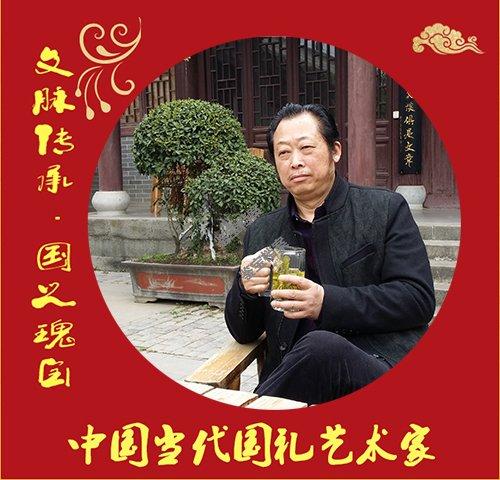 【文脉传承・国之瑰宝】中国当代国礼艺术家――吴亚珉