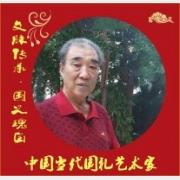 【文脉传承·国之瑰宝】中国当代国礼艺术家——程光贤