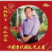 【文脉传承·国之瑰宝】中国当代国礼艺术家——吕书声