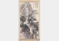近现代陈师曾设色山水图轴档案