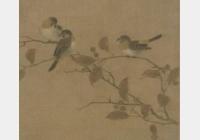 南宋霜桕山鸟图页档案