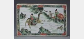 清康熙五彩狩猎图长方瓷板档案